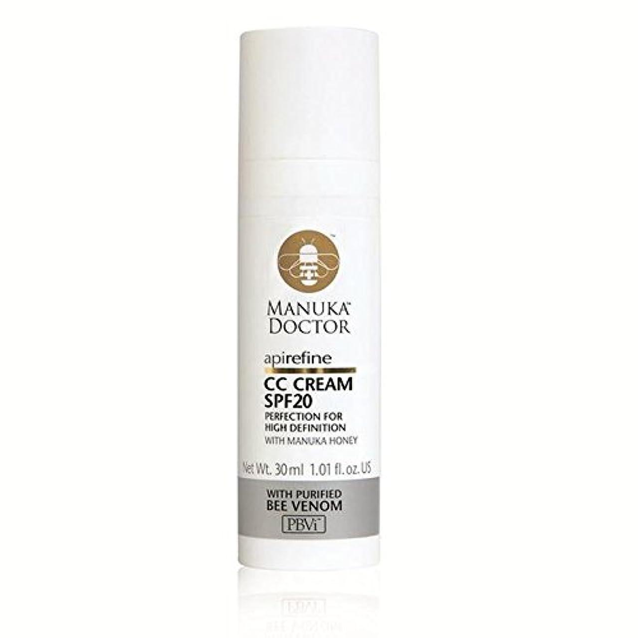 能力脱走中級20 30ミリリットルとマヌカドクターリファインクリーム x4 - Manuka Doctor Api Refine CC Cream with SPF20 30ml (Pack of 4) [並行輸入品]