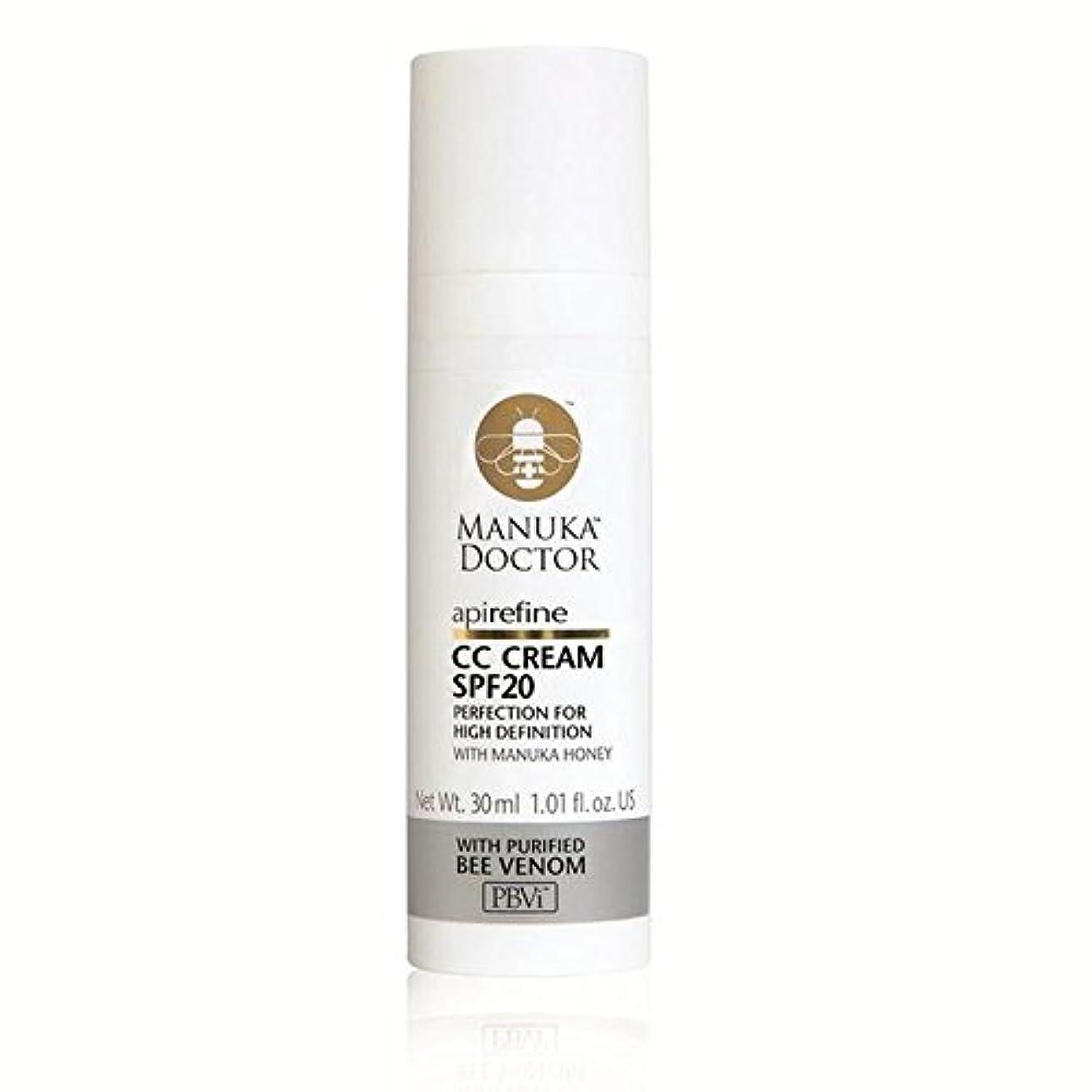 める早める有益20 30ミリリットルとマヌカドクターリファインクリーム x2 - Manuka Doctor Api Refine CC Cream with SPF20 30ml (Pack of 2) [並行輸入品]