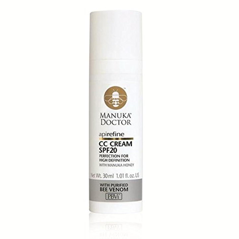シリーズ証明書エンドウManuka Doctor Api Refine CC Cream with SPF20 30ml - 20 30ミリリットルとマヌカドクターリファインクリーム [並行輸入品]
