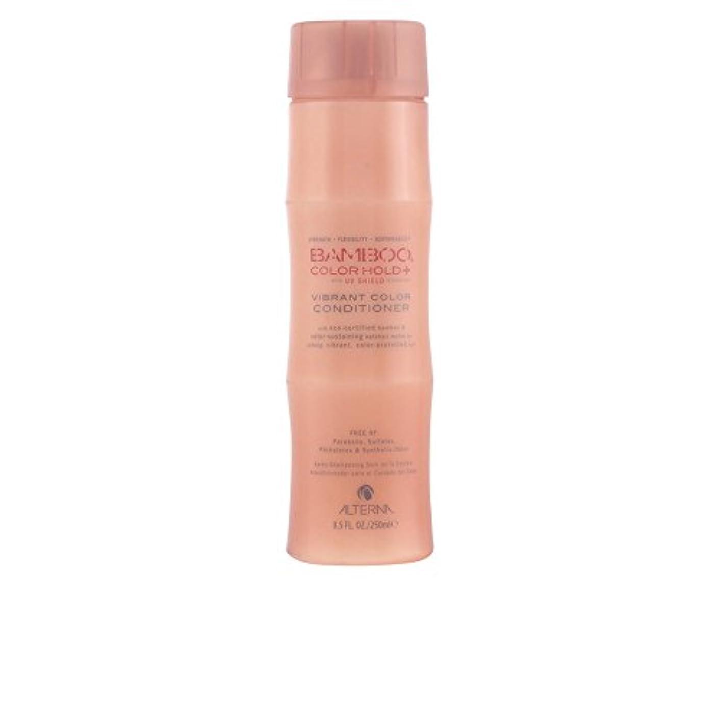 長さ来てリースBamboo Color Hold+ Color Protection Vibrant Color Conditioner (For Strong Vibrant Color-Protected Hair) - 250ml...