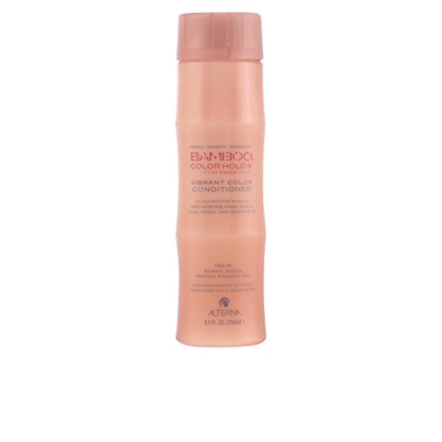 帝国主義用心ショートBamboo Color Hold+ Color Protection Vibrant Color Conditioner (For Strong Vibrant Color-Protected Hair) - 250ml...