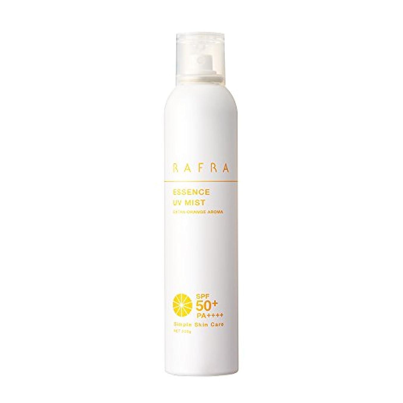 芽忌避剤ベックスラフラ エッセンス UVミスト 200g SPF50+ PA++++ 日焼け止めスプレー