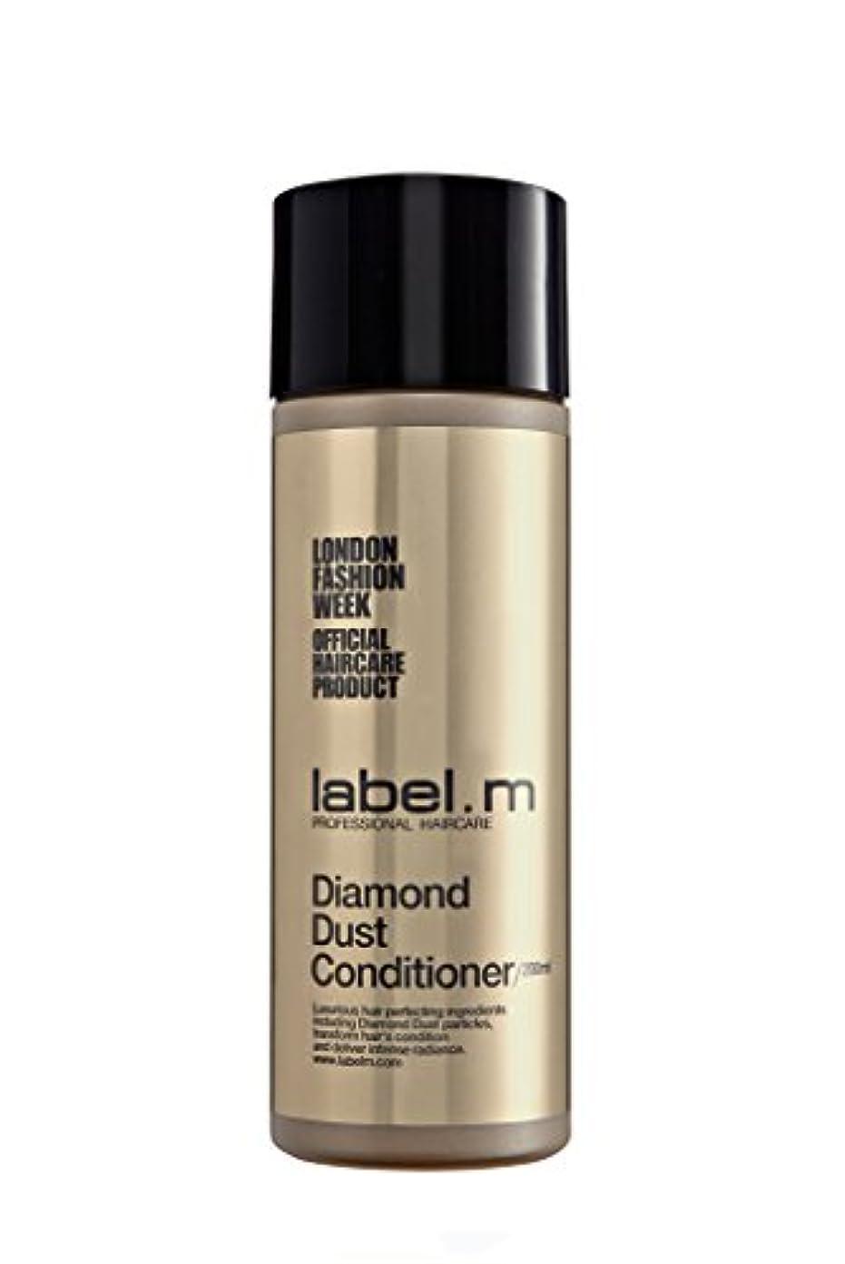 ランドリー種をまくストレスCondition by Label M Diamond Dust Conditioner 200ml by Label M