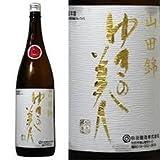 ゆきの美人 純米吟醸 山田錦 6号酵母 1800ミリ