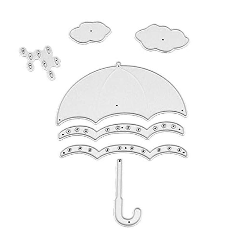 発行する死すべきパノラマRETYLY 1セット 7 新しい到着の傘 天気カッティングダイ ステンシル カード装飾 スクラップブックDIYの工芸