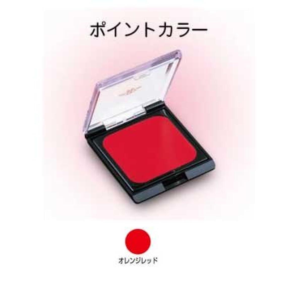 肌寒い作成者火星三善 クラウンカラー 7g オレンジレッド