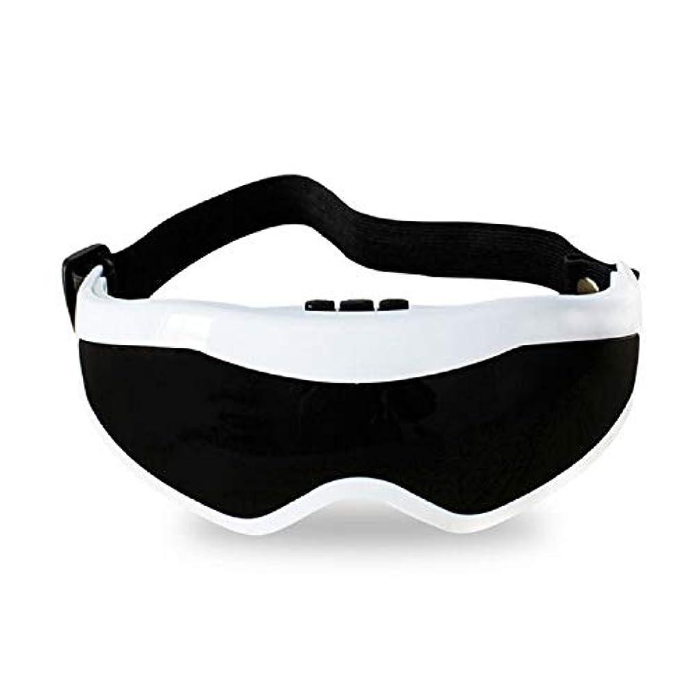 キャップ手入れ湿気の多いMeet now 振動とファッションにあふれた高度なアイケアマッサージ 品質保証