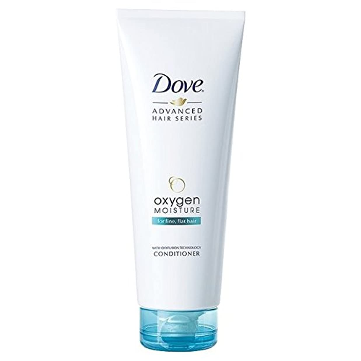 活力治安判事赤字Dove Oxygen Moisture Conditioner for Fine Hair 250ml - 細い髪の250ミリリットルのための鳩酸素水分コンディショナー [並行輸入品]