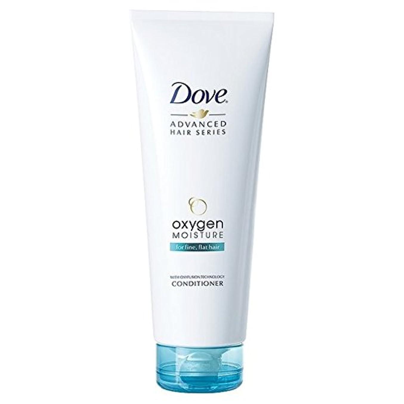 免疫味付けカプセル細い髪の250ミリリットルのための鳩酸素水分コンディショナー x2 - Dove Oxygen Moisture Conditioner for Fine Hair 250ml (Pack of 2) [並行輸入品]
