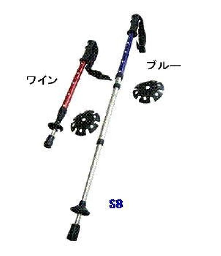 応じる同じむしゃむしゃエキスパート オブ ジャパン トレッキングステッキ 4段ファルコン S8 ブルー