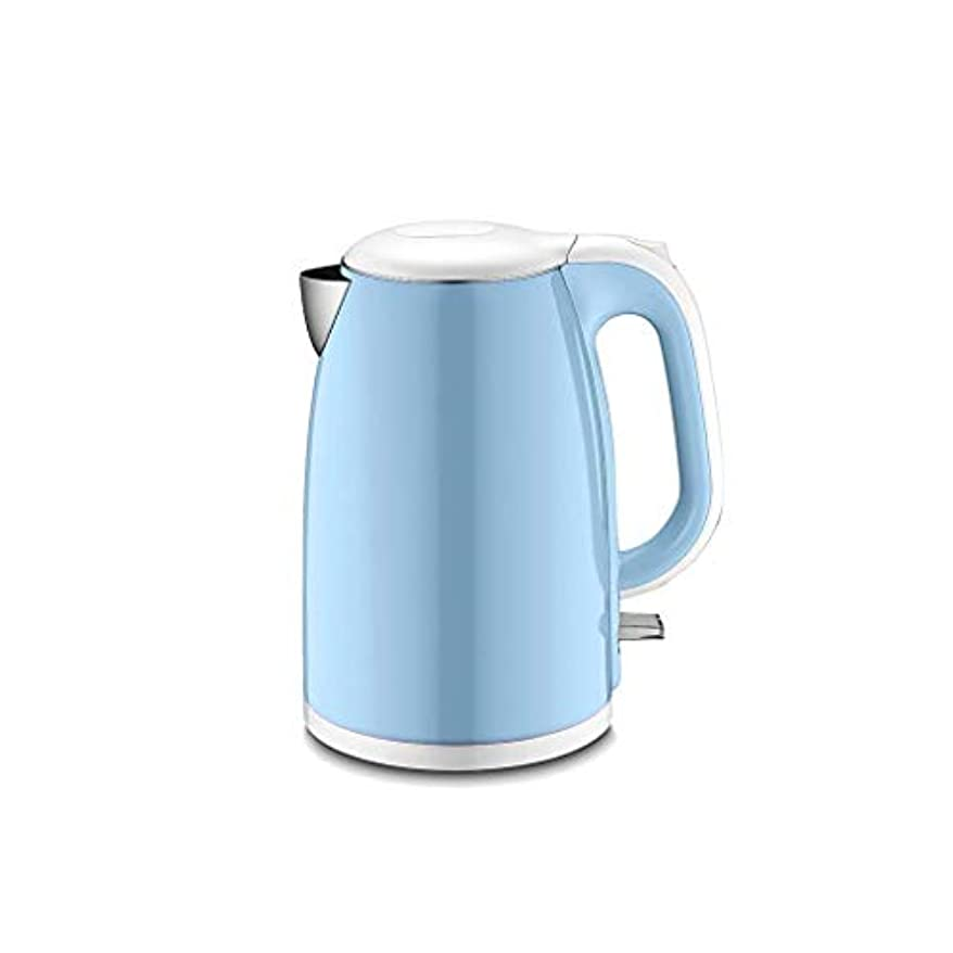 サイバースペース剃る怠けた家庭用1.5リットル大容量電気ポット寮304ステンレス鋼自動コーヒーポット/ティージャグ二重抗湯垢防止絶縁 (Color : Blue, Size : 1.5L)