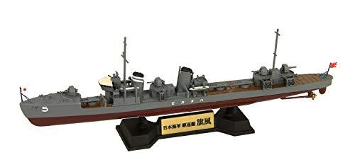 ピットロード 1/700 スカイウェーブシリーズ 日本海軍 神風型 駆逐艦 旗風 旗・艦名プレートエッチングパーツ付き プラモデル SPW63