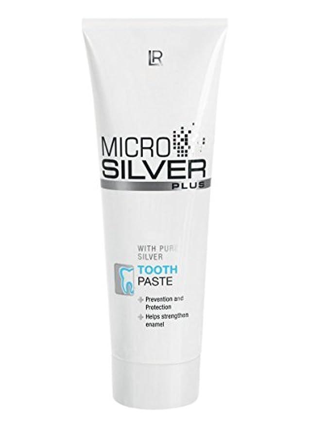 マーカー変な充実L R ピュアシルバー75ミリリットルとマイクロシルバープラス歯磨きはきれいにし、歯茎と歯の世話します