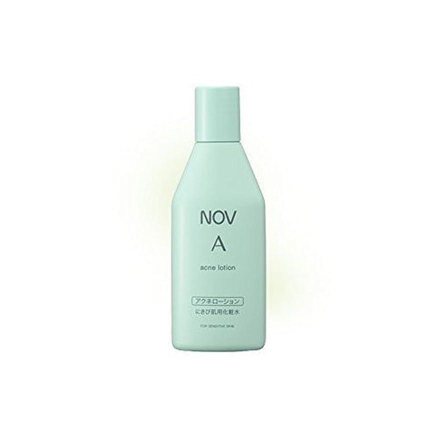 代表するタイルそれにもかかわらずノブ NOV A アクネローション 100mL【医薬部外品】