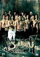B→ON ビーオン [DVD]