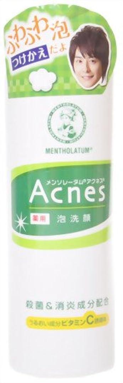 ひねりスペクトラム歯車メンソレータム アクネス 薬用 泡 洗顔 つけかえ用