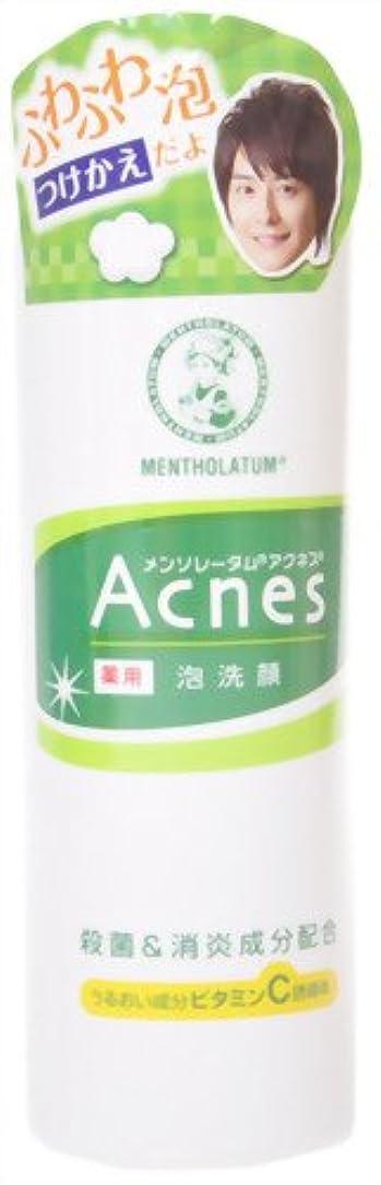 手入れ人差し指たぶんメンソレータム アクネス 薬用 泡 洗顔 つけかえ用