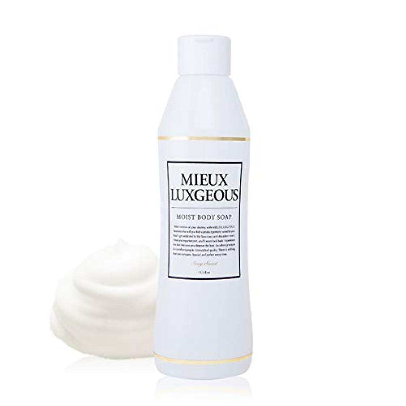 リフレッシュハンバーガーローラーミューラグジャス モイストボディソープ MOIST BODY SOAP - Sexy Sweetの香り