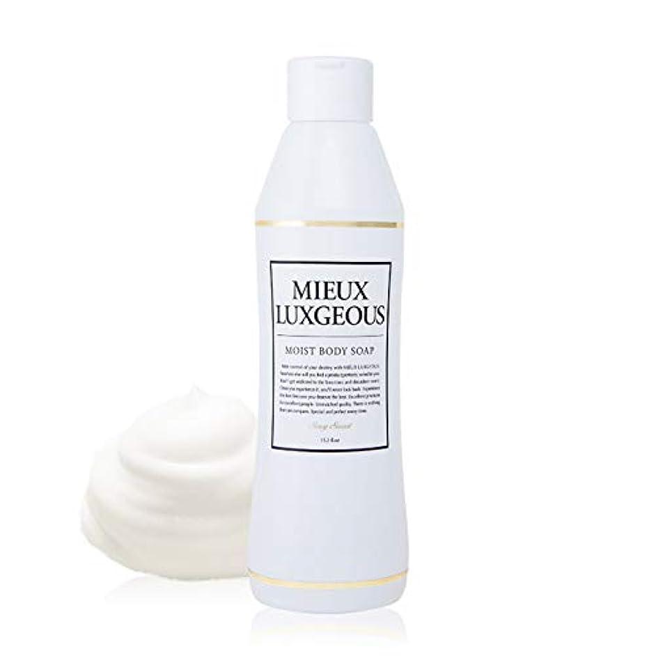 自伝完全に乾く細部ミューラグジャス モイストボディソープ MOIST BODY SOAP - Sexy Sweetの香り