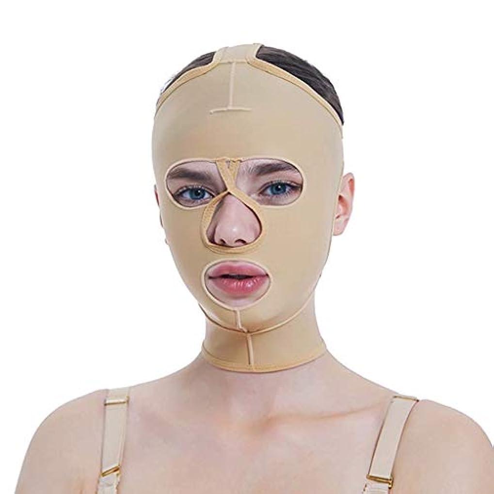 コマンドチップ困難脂肪吸引術用成形マスク、薄手かつらVフェイスビームフェイス弾性スリーブマルチサイズオプション(サイズ:S)