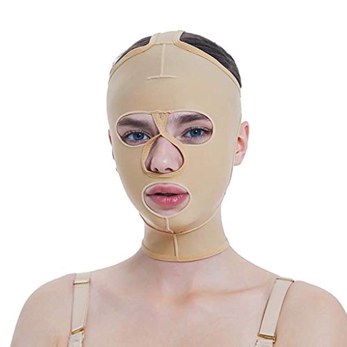 参加者ぬるい優先権脂肪吸引術用成形マスク、薄手かつらVフェイスビームフェイス弾性スリーブマルチサイズオプション(サイズ:S)