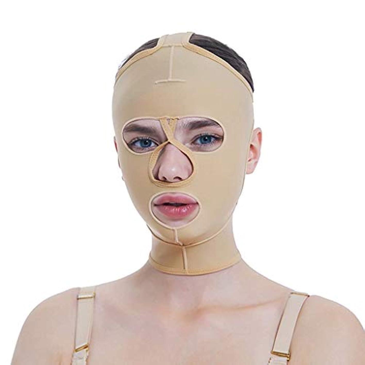 対角線市長傷つける脂肪吸引術用成形マスク、薄手かつらVフェイスビームフェイス弾性スリーブマルチサイズオプション(サイズ:M)