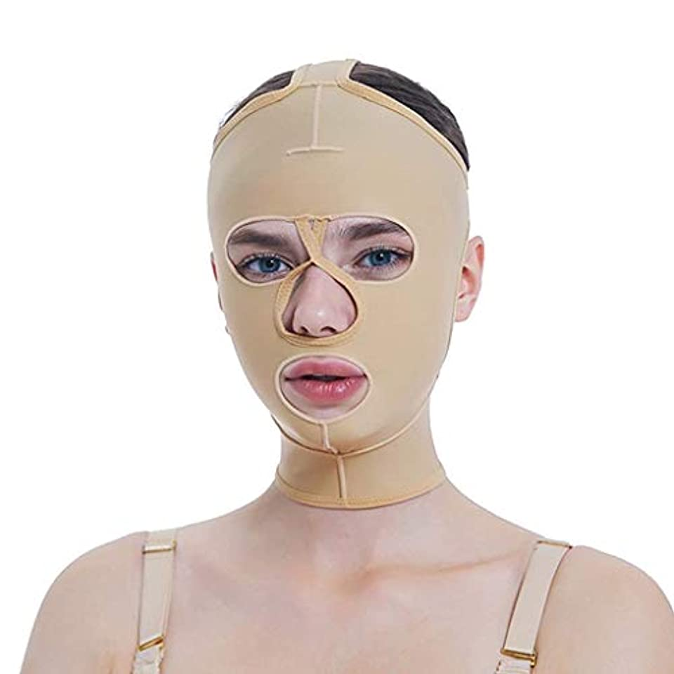 効果的受け取る道を作る脂肪吸引術用成形マスク、薄手かつらVフェイスビームフェイス弾性スリーブマルチサイズオプション(サイズ:S)