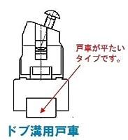 YKKAP メンテナンス部品 雨戸用戸車 (HH-T-0066) YB:ブロンズ *製品色・形状等仕様変更になる場合があります*