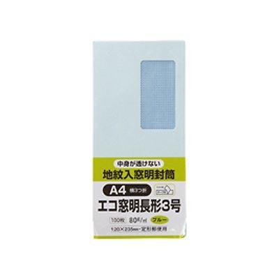 [해외]안감 무늬들이 窓明 봉투 테이프 포함 길이 3 블루 100 장 팩 품번 : N3MJS80BQ 주문 번호 : 61209312 제조사 : 킹 코퍼레이션/Lined clothing enclosed window envelope with tape Tape length 3 blue 100 pieces Pack No .: N3MJS80BQ Order no .:...