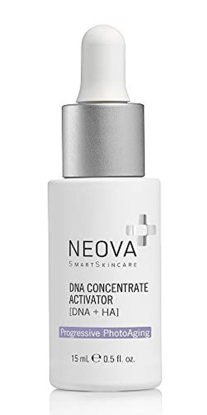 もし手首切り刻むネオバ Progressive PhotoAging - DNA Concentrate Activator 15ml/0.5oz並行輸入品