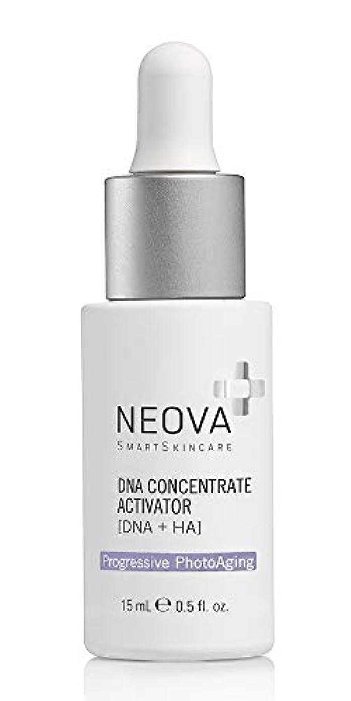 弾丸広告する欠如ネオバ Progressive PhotoAging - DNA Concentrate Activator 15ml/0.5oz並行輸入品