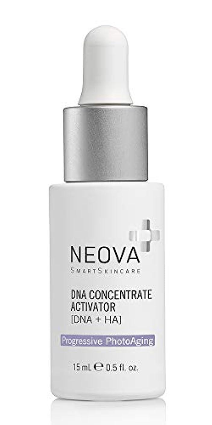 若者に沿って好ましいネオバ Progressive PhotoAging - DNA Concentrate Activator 15ml/0.5oz並行輸入品