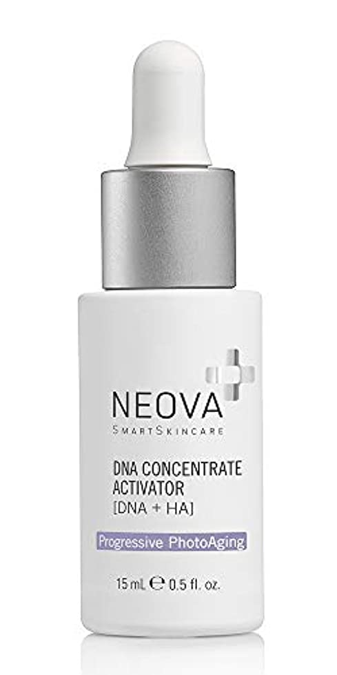 ブラウン話す仕方ネオバ Progressive PhotoAging - DNA Concentrate Activator 15ml/0.5oz並行輸入品