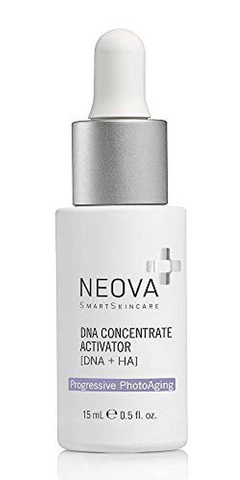 紳士気取りの、きざなアーティスト化学薬品ネオバ Progressive PhotoAging - DNA Concentrate Activator 15ml/0.5oz並行輸入品