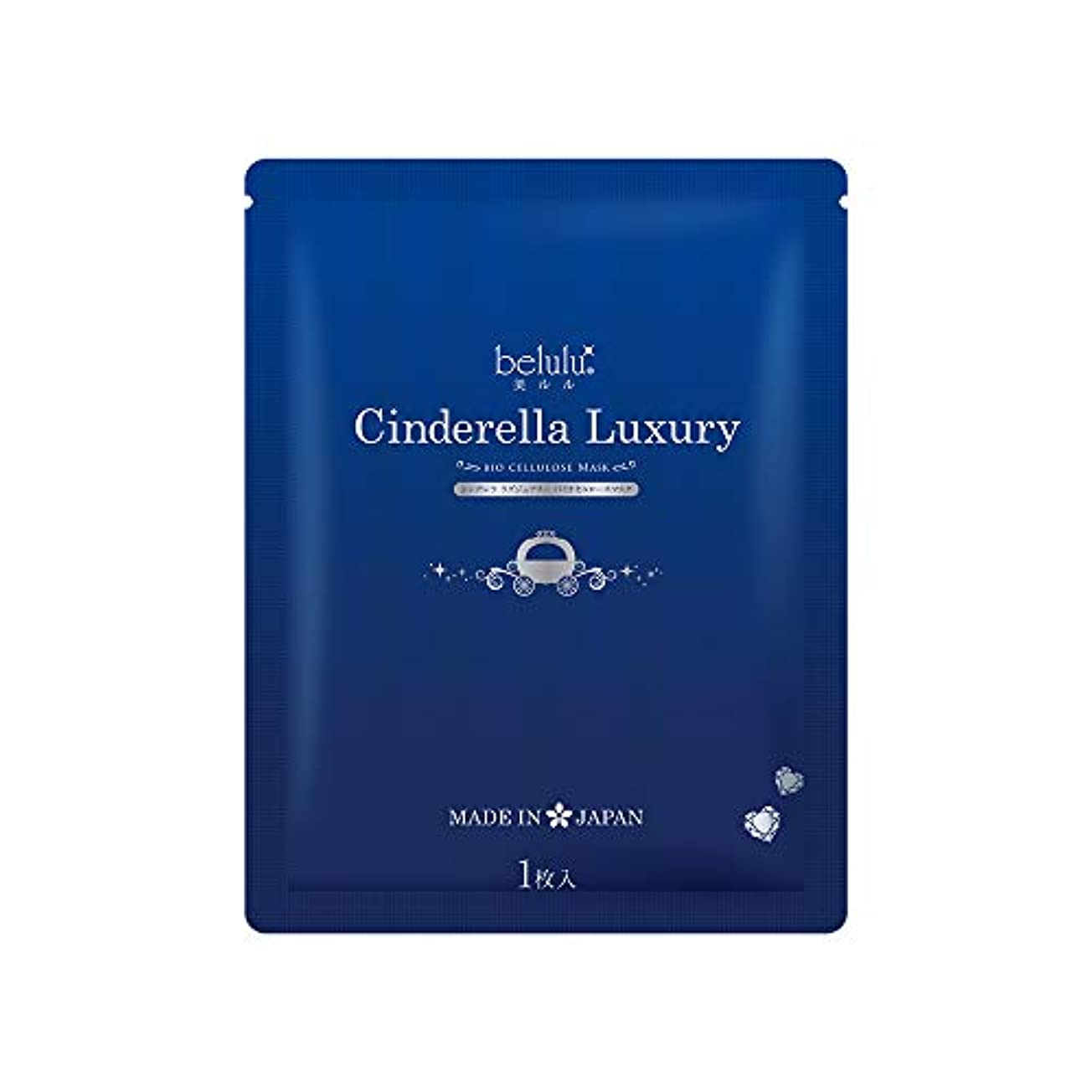 降伏プロトタイプ色合いフェイスマスク 美ルル シンデレラ ラグジュアリー パック 美白 保湿 美肌 日本製 belulu Cinderella Luxury