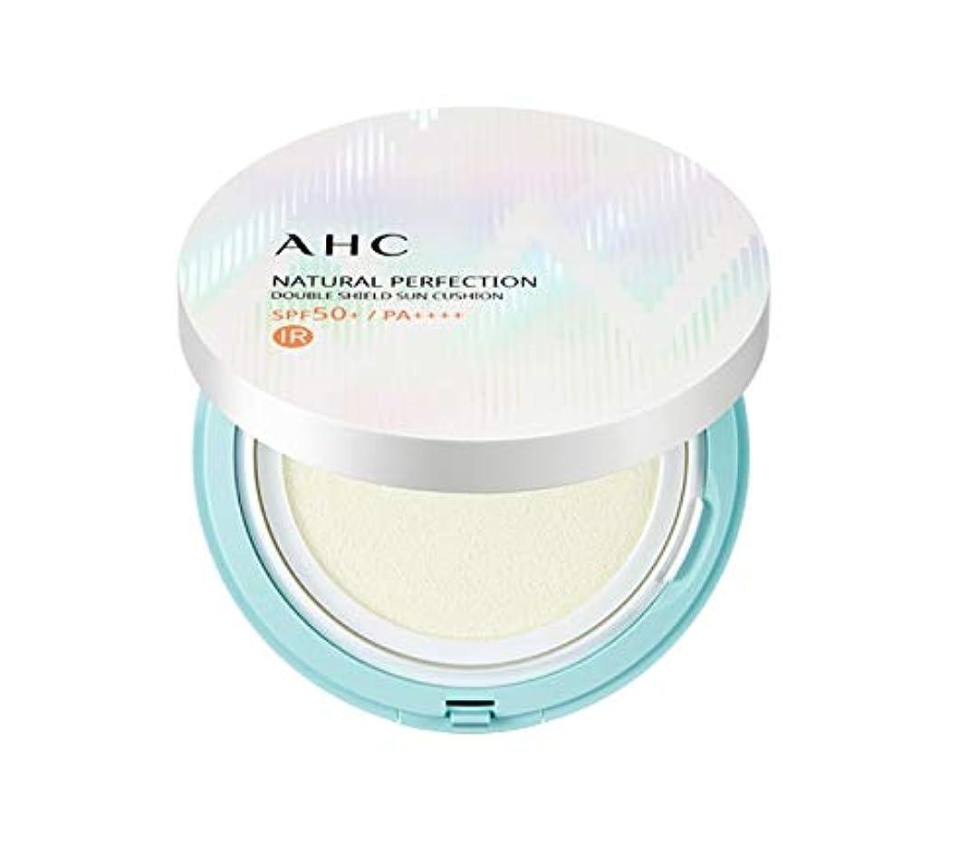 安全でないパイルチャレンジAHC ナチュラルパーフェクションダブルシールド線クッション ホワイト 25g / AHC NATURAL PERFECTION DOUBLE SHIELD SUN CUSHION WHITE [並行輸入品]