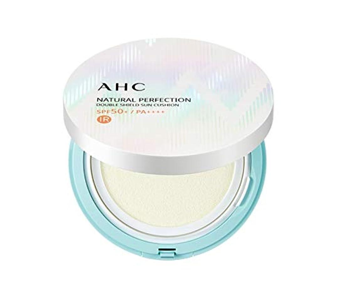 裁量弱める放射性AHC ナチュラルパーフェクションダブルシールド線クッション ホワイト 25g / AHC NATURAL PERFECTION DOUBLE SHIELD SUN CUSHION WHITE [並行輸入品]