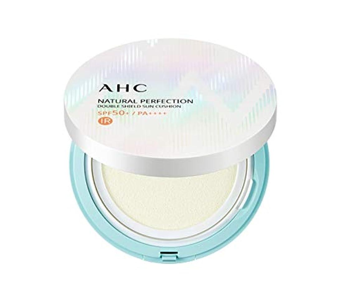 必需品ビュッフェ方向AHC ナチュラルパーフェクションダブルシールド線クッション ホワイト 25g / AHC NATURAL PERFECTION DOUBLE SHIELD SUN CUSHION WHITE [並行輸入品]