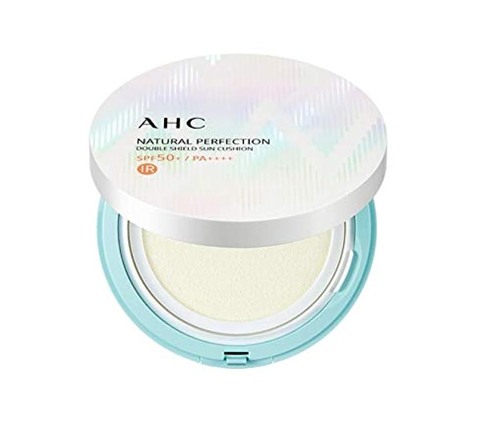 少数浮浪者因子AHC ナチュラルパーフェクションダブルシールド線クッション ホワイト 25g / AHC NATURAL PERFECTION DOUBLE SHIELD SUN CUSHION WHITE [並行輸入品]