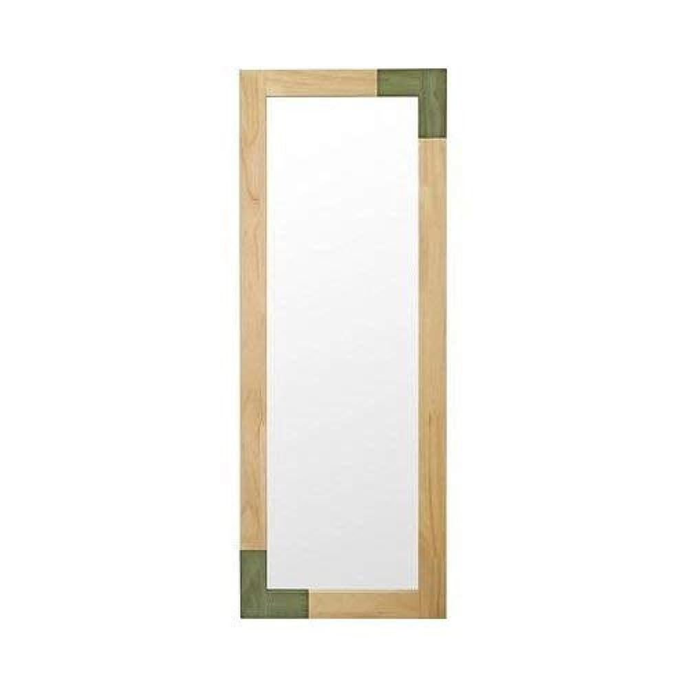 建築促進するアンビエント塩川光明堂 鏡 グリーン 45x3x120cm オイル塗装 ツートンカラー KACCO Long GR