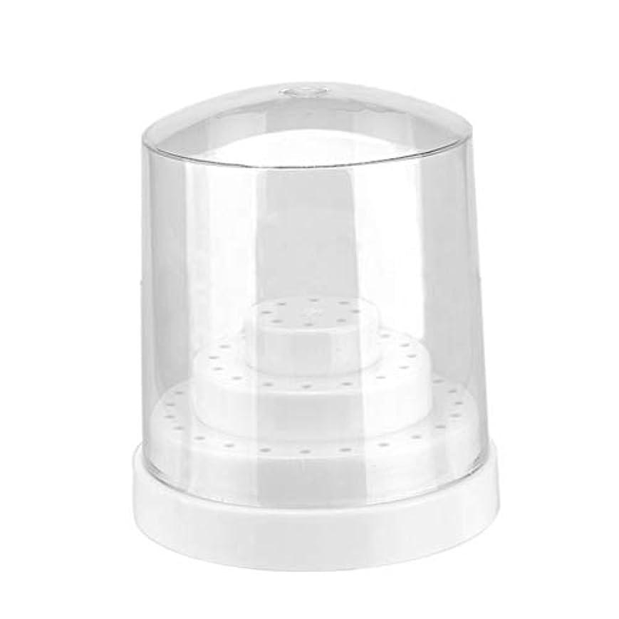 ジャンク粘り強いイベントネイルドリルビット ネイルファイル 収納ケース オーガナイザー スタンド プラスチック