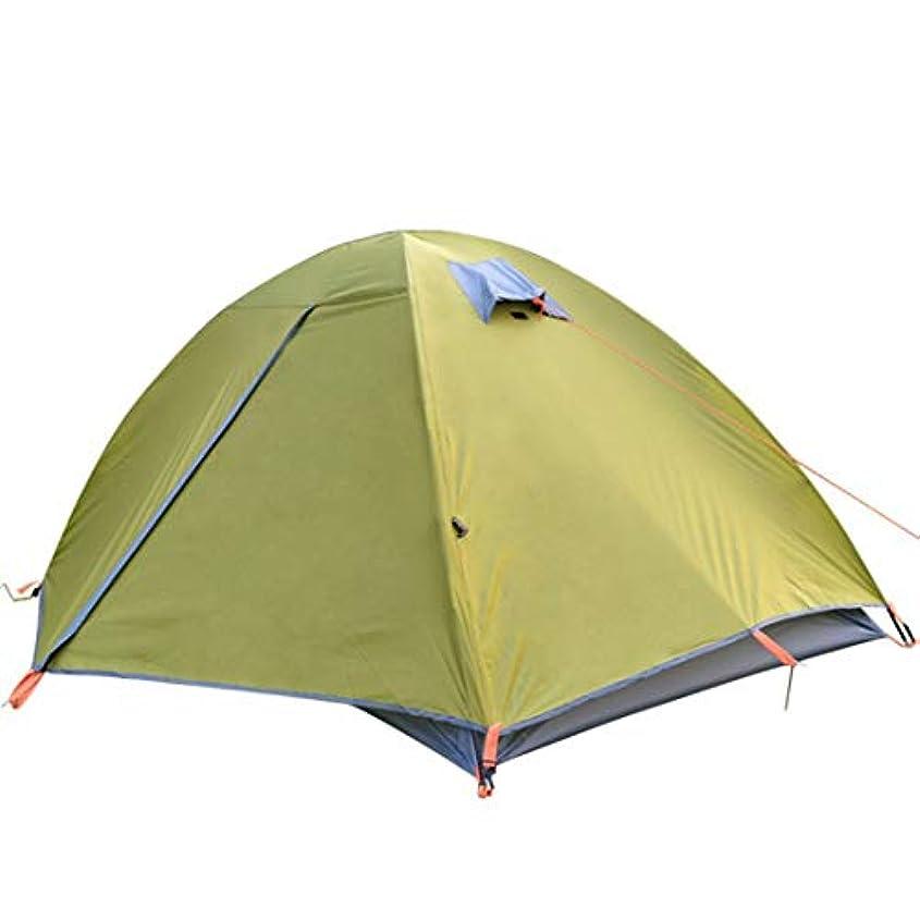 適切に光電アジア人MHKBD-JP 2人キャンプテント二重雨保護バックパッキングテント屋外スポーツ、サンシェードのために組み立てる必要がある キャンプテント (色 : オレンジ)
