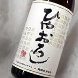 菊姫 ひやおろし 28BY 1800ml 【石川県・菊姫酒造】