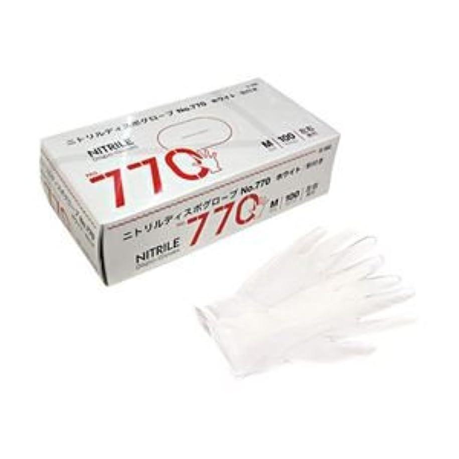 隠されたために廃棄する(業務用セット) 宇都宮製作 ニトリル手袋770 粉付き M 1箱(100枚) 【×5セット】