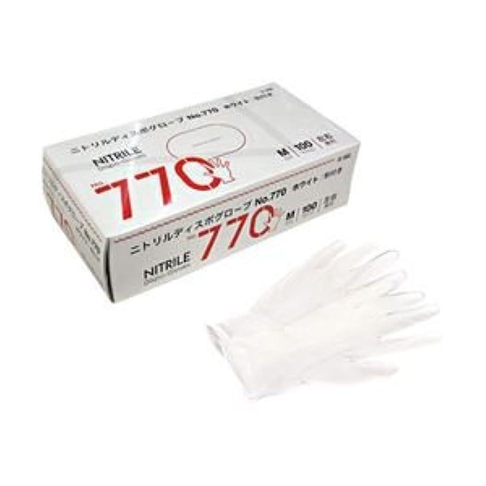 しないでください悲しみ最も遠い(業務用セット) 宇都宮製作 ニトリル手袋770 粉付き M 1箱(100枚) 【×5セット】