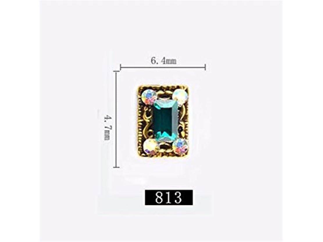 コメント濃度感動するOsize 5本のラインストーンクリスタルガラスドリル3DネイルステッカーネイルアートデコレーションDIYネイルチップ(図示)