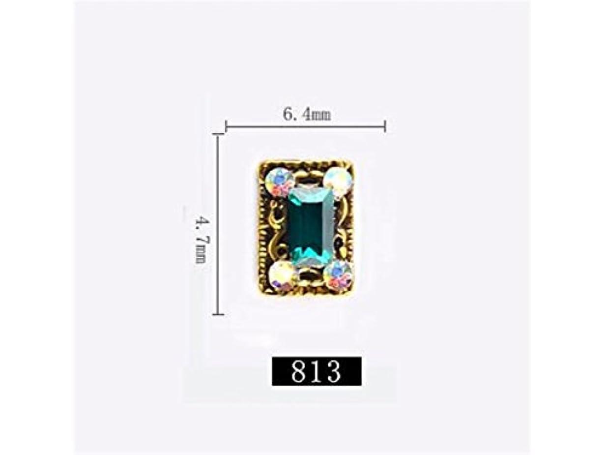 日没ボタン信じられないOsize 5本のラインストーンクリスタルガラスドリル3DネイルステッカーネイルアートデコレーションDIYネイルチップ(図示)