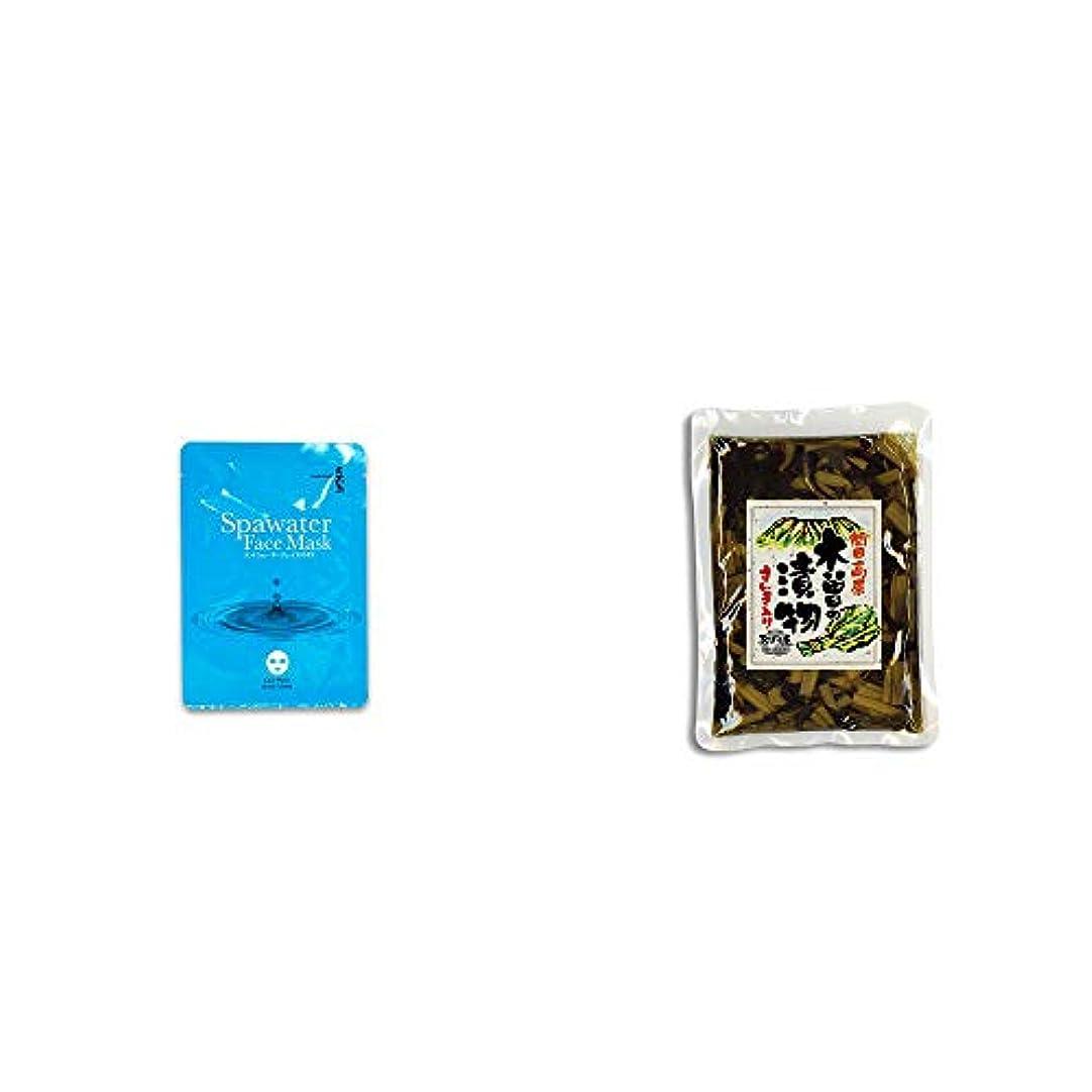 差別する猫背致命的[2点セット] ひのき炭黒泉 スパウォーターフェイスマスク(18ml×3枚入)?【年中販売】木曽の漬物 すんき入り(200g) / すんき漬け味付加工品 //