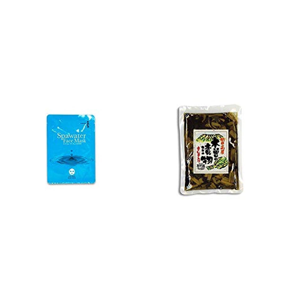 ドロップ噂残る[2点セット] ひのき炭黒泉 スパウォーターフェイスマスク(18ml×3枚入)?【年中販売】木曽の漬物 すんき入り(200g) / すんき漬け味付加工品 //