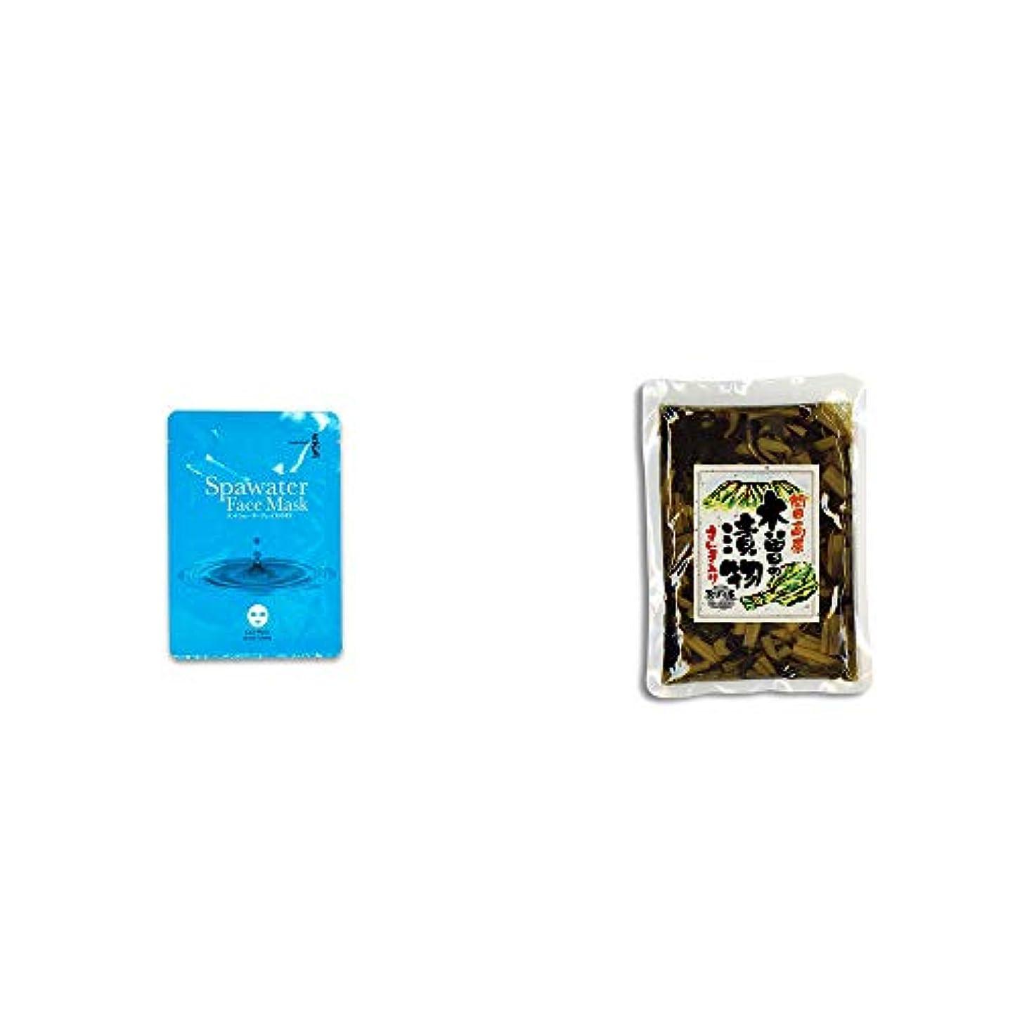 廊下上院議員乳製品[2点セット] ひのき炭黒泉 スパウォーターフェイスマスク(18ml×3枚入)?【年中販売】木曽の漬物 すんき入り(200g) / すんき漬け味付加工品 //
